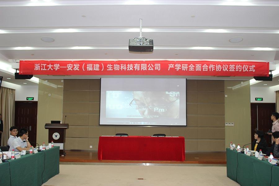 浙江大学科研机构