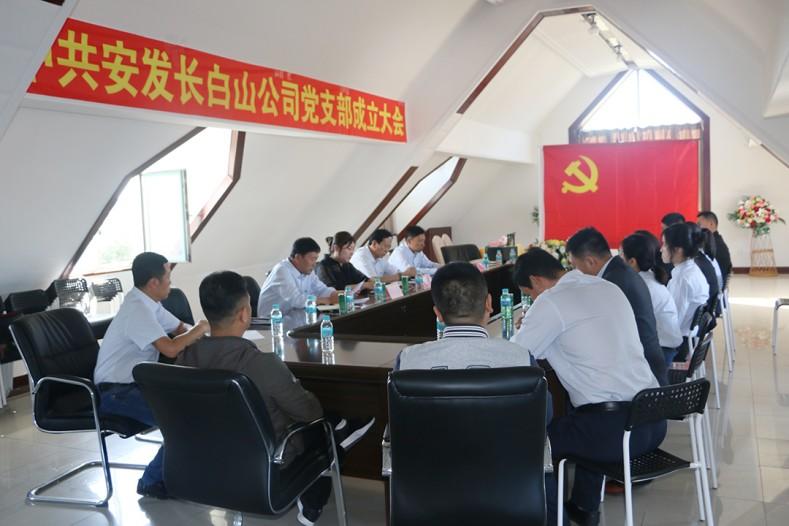 全体参会人员共同学习上级党委推荐的《不忘初心、牢记使命、永远奋斗》文章 拷贝